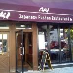 Aki Japanese Sushi restaurant Philadelphia - MyPhillyAlive