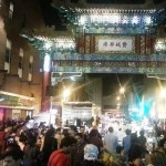 Night Market Chinatown