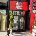 Dim Sum House In University City